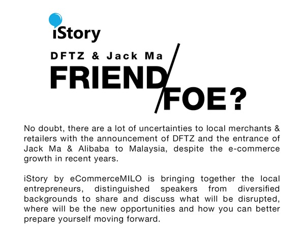 Jack Ma & DFTZ: Friend or Foe?